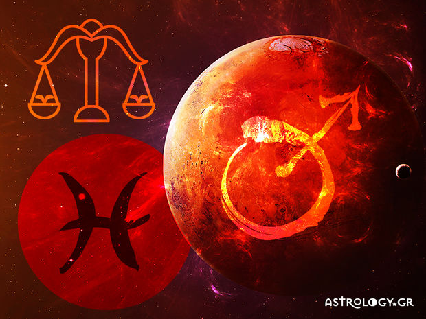 Άρης στους Ιχθύς: Πώς επηρεάζει το ζώδιο του Ζυγού;