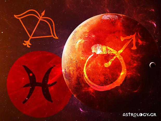 Άρης στους Ιχθύς: Πώς επηρεάζει το ζώδιο του Τοξότη;