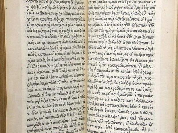 Τα ανεκτίμητα αρχαία ελληνικά χειρόγραφα του Αγίου Όρους!