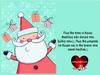 Πώς θα ήταν ο Άγιος Βασίλης με βάση την ανάποδη πλευρά του κάθε ζωδίου;