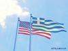 Ελλάδα και ΗΠΑ συνταξιδεύουν με τον Δία στον Τοξότη!