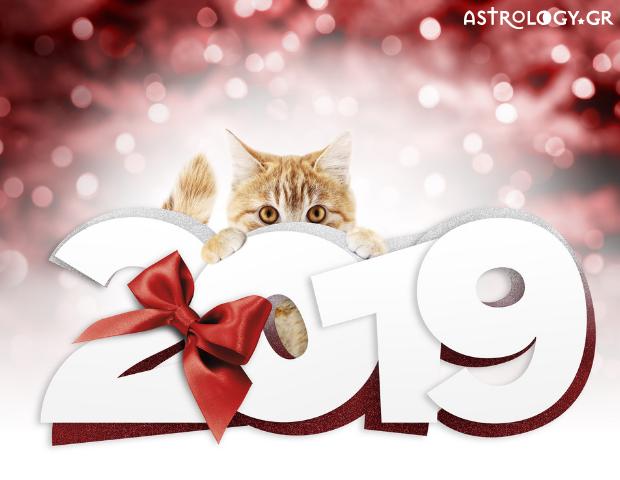 Ζώδια Σήμερα 31/12: Αποχαιρετούμε το 2018 με τη λίμπιντο στο κόκκινο!