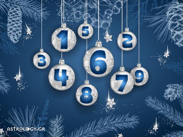 Αριθμολογία: Προβλέψεις για τα Ερωτικά και Οικονομικά του Ιανουαρίου
