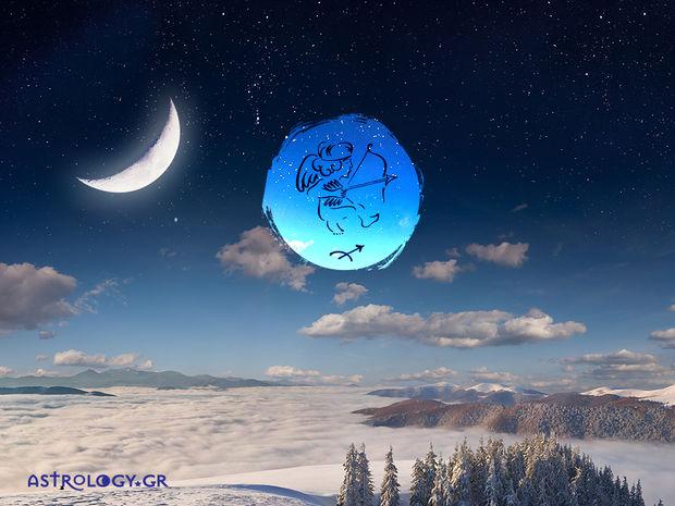 Προβλέψεις για τη Νέα Σελήνη-Έκλειψη στον Αιγόκερω: Πώς επηρεάζει τον Τοξότη;