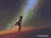 Ονειροκρίτης: Είδες στον ύπνο σου αστέρια;