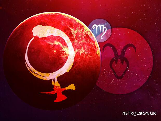 Αφροδίτη στον Αιγόκερω: Πώς επηρεάζει το ζώδιο της Παρθένου;