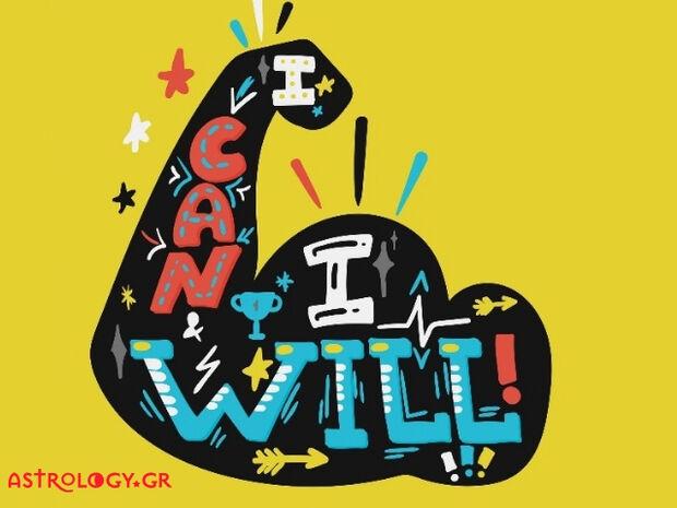 Ζώδια σήμερα 11/2: Με θέληση και επιμονή όλα γίνονται!