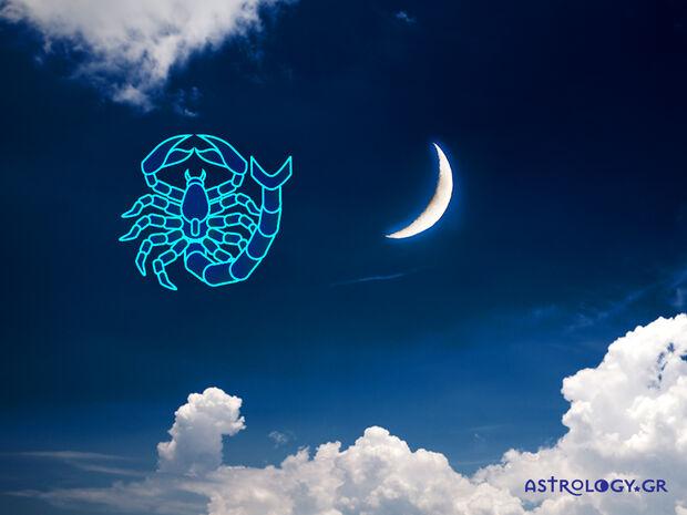 Προβλέψεις για τη Νέα Σελήνη στους Ιχθύς: Πώς επηρεάζει τον Σκορπιό;