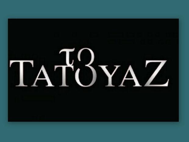 Πρωταγωνιστής από το Τατουάζ δημοσίευσε την ταυτότητά του
