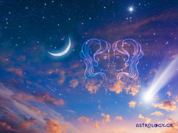 Προβλέψεις για τη Νέα Σελήνη στον Κριό: Πώς επηρεάζει τους Διδύμους;