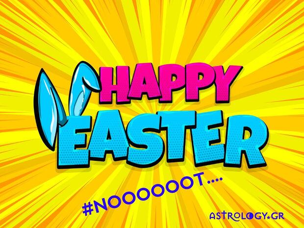 Astrovote: Ποιο ζώδιο σιχαίνεται περισσότερο το Πάσχα;