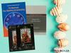 Αστρολογικά βιβλία 1+1 Δώρο!