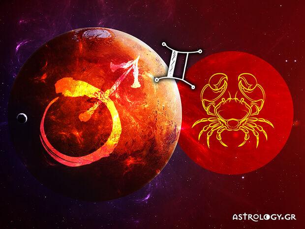 Δίδυμε, εκεί πρέπει να προσέχεις με τον Άρη στον Καρκίνο