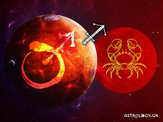 Τοξότη, εκεί πρέπει να προσέχεις με τον Άρη στον Καρκίνο