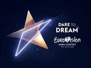 Eurovision 2019: Θα σκάσει... βόμβα στο Τελ Αβίβ;