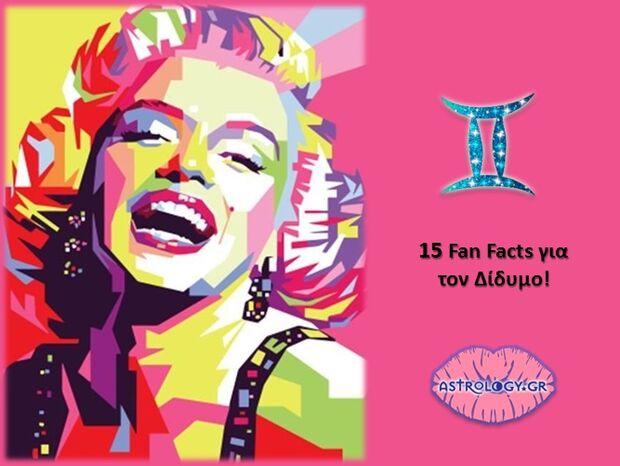 15 fun facts για τον Δίδυμο!