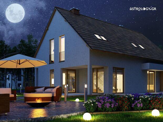 Ονειροκρίτης: Είδες στο όνειρό σου σπίτι;