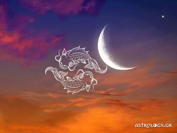 Προβλέψεις για τη Νέα Σελήνη στους Διδύμους: Πώς επηρεάζει τον Ιχθύ;