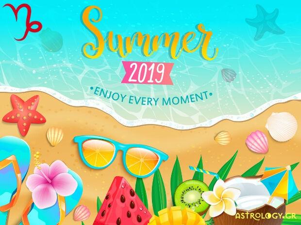 Καλοκαίρι 2019: Αιγόκερε, πόσο τυχερός θα είσαι στα ερωτικά και τα οικονομικά σου;
