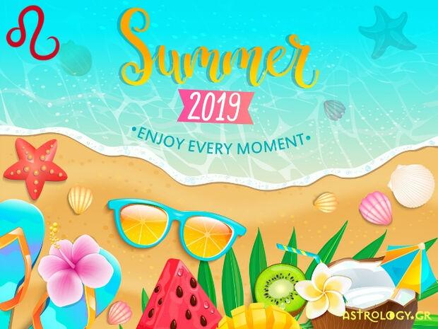 Καλοκαίρι 2019: Λέοντα, πόσο τυχερός θα είσαι στα ερωτικά και τα οικονομικά σου;