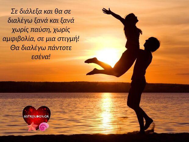 Μηνιαίες ερωτικές προβλέψεις Ιουλίου: Δύσκολοι καιροί για έρωτες!