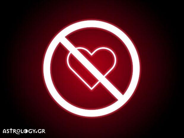 Απαγορευμένη αγάπη: Ποια ζώδια υποκύπτουν και ποια αντιστέκονται;