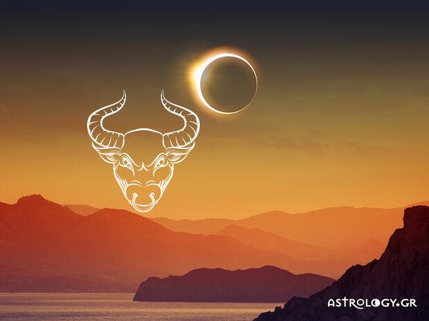 Ταύρε,πώς σε επηρεάζει η Νέα Σελήνη-Ηλιακή Έκλειψη στον Καρκίνο;