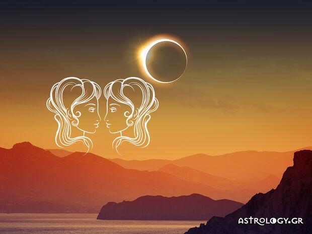 Δίδυμε,πώς σε επηρεάζει η Νέα Σελήνη-Ηλιακή Έκλειψη στον Καρκίνο;