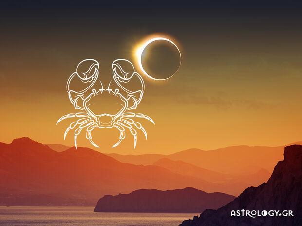 Καρκίνε, πώς σε επηρεάζει η Νέα Σελήνη-Ηλιακή Έκλειψη στον Καρκίνο;