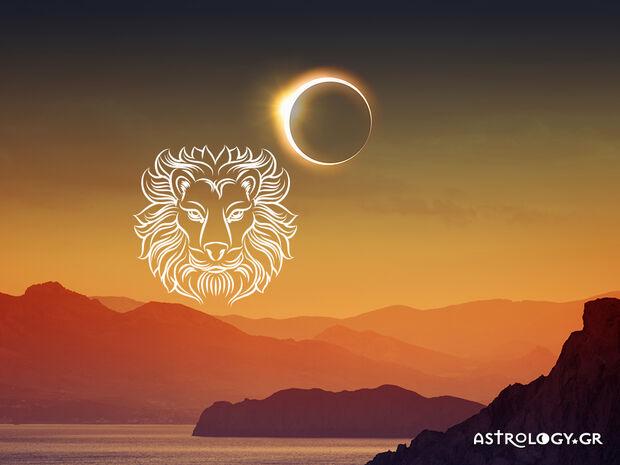 Λέοντα, πώς σε επηρεάζει η Νέα Σελήνη-Ηλιακή Έκλειψη στον Καρκίνο;
