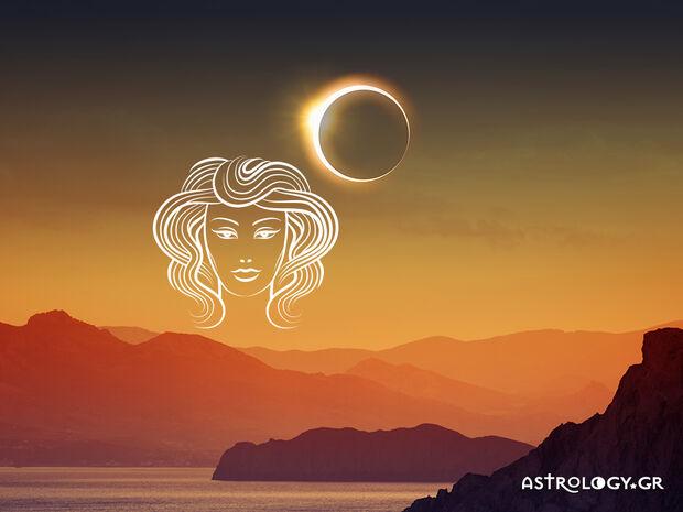 Παρθένε, πώς σε επηρεάζει η Νέα Σελήνη-Ηλιακή Έκλειψη στον Καρκίνο;