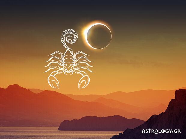 Σκορπιέ, πώς σε επηρεάζει η Νέα Σελήνη-Ηλιακή Έκλειψη στον Καρκίνο;