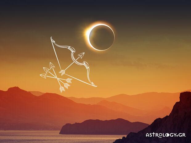 Τοξότη, πώς σε επηρεάζει η Νέα Σελήνη-Ηλιακή Έκλειψη στον Καρκίνο;