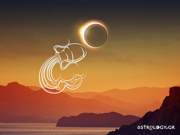Υδροχόε, πώς σε επηρεάζει η Νέα Σελήνη-Ηλιακή Έκλειψη στον Καρκίνο;