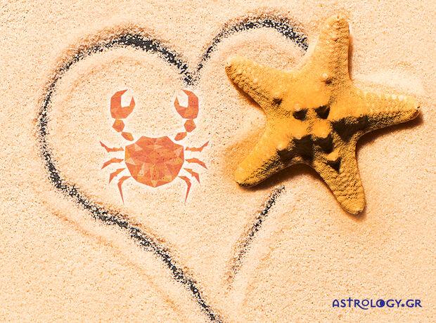 Καρκίνε, τι δείχνουν τα άστρα για τα ερωτικά σου την εβδομάδα   08/07 έως 14/07