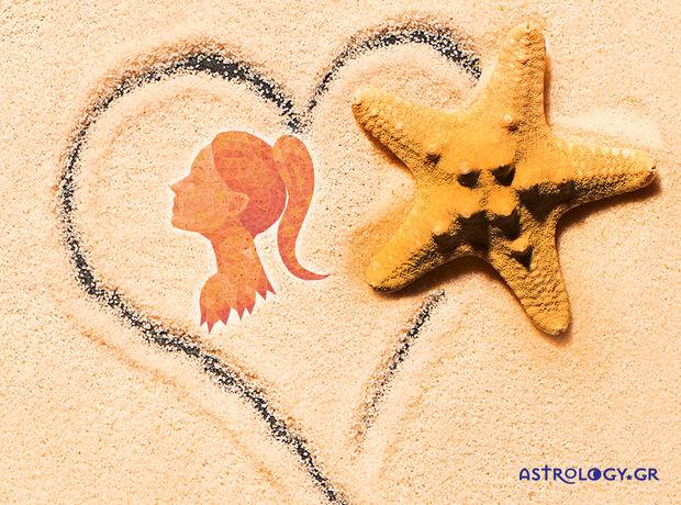 Παρθένε, τι δείχνουν τα άστρα για τα ερωτικά σου την εβδομάδα  08/07 έως 14/07