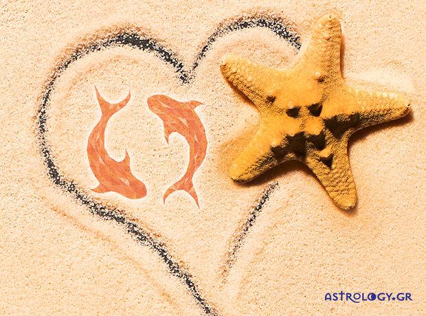 Ιχθύ, τι δείχνουν τα άστρα για τα ερωτικά σου την εβδομάδα 08/07 έως 14/07