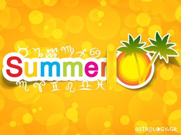 Επιτέλους διακοπές! Τελικά, τι θα κάνει κάθε ζώδιο το καλοκαίρι;