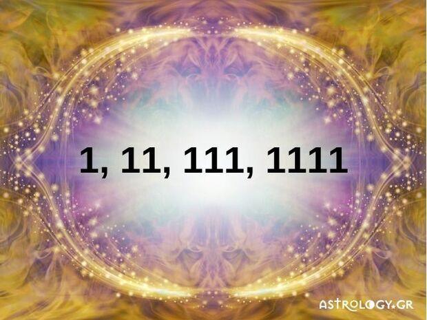 Βλέπεις συνέχεια το 1, 11, 111 ή 1111; Αυτό το μήνυμα σου στέλνουν οι Άγγελοι!