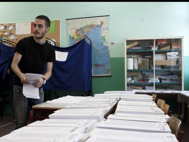 Αποτελέσματα Εκλογών 2019: Δείτε ΕΔΩ ποιοι εκλέγονται βουλευτές
