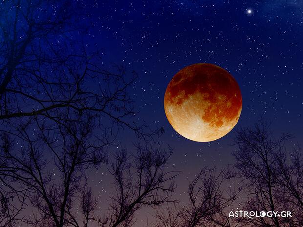 Πανσέληνος – Σεληνιακή Έκλειψη στον Αιγόκερω: Ή ταν ή επί τας