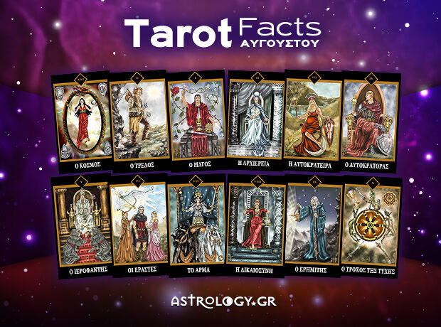 Tarot Facts Αυγούστου: Η αποκαλυπτική κάρτα του μήνα για το ζώδιό σου