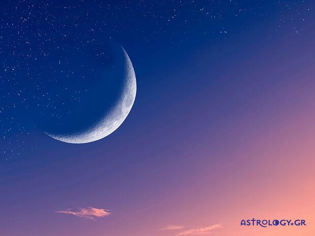 Νέα Σελήνη στην Παρθένο: Κάθε κατεργάρης στον πάγκο του