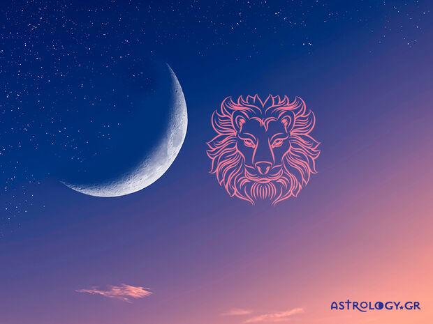Λέοντα, πώς σε επηρεάζει η Νέα Σελήνη στην Παρθένο;