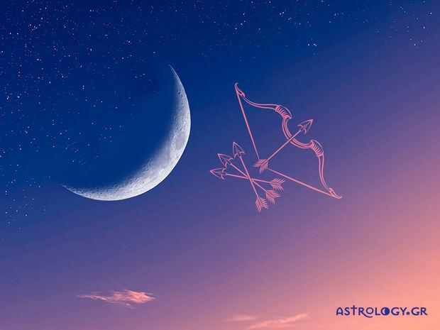 Τοξότη, πώς σε επηρεάζει η Νέα Σελήνη στην Παρθένο;