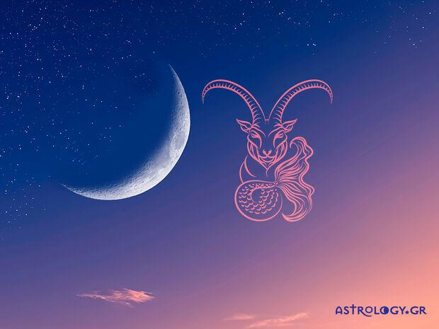 Αιγόκερε, πώς σε επηρεάζει η Νέα Σελήνη στην Παρθένο;