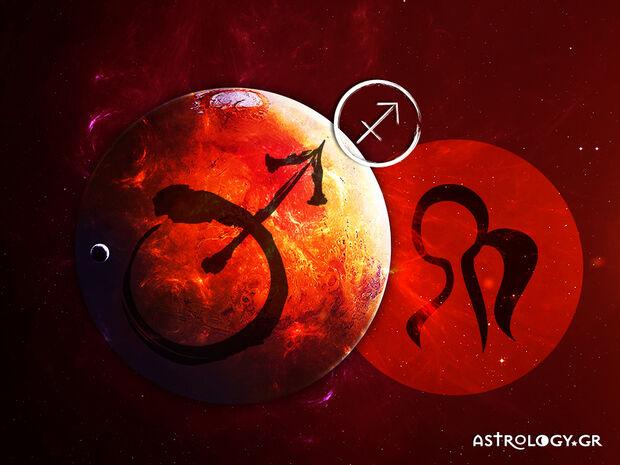 Τοξότη, εκεί πρέπει να προσέχεις με τον Άρη στην Παρθένο