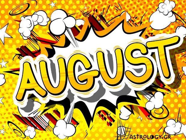 Ο… «τρομερός» μήνας Αύγουστος σε βοηθά να φέρεις τα πάνω κάτω στην ζωή σου