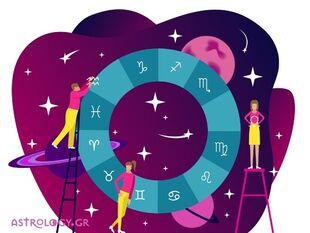 Έτσι θα βρεις την ώρα γέννησής σου, ώστε να βγάλεις τον αστρολογικό σου χάρτη!