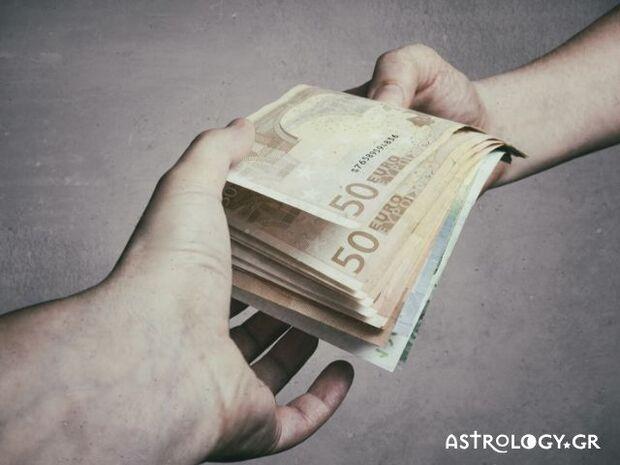 Ονειροκρίτης: Είδες στο όνειρό σου ότι παίρνεις δάνειο;